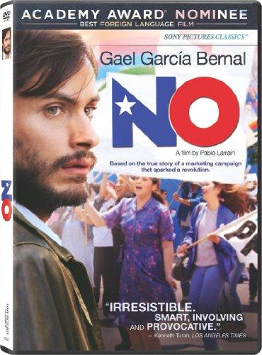 No [DVD] [2012] [Region 1] [US Import] [NTSC]