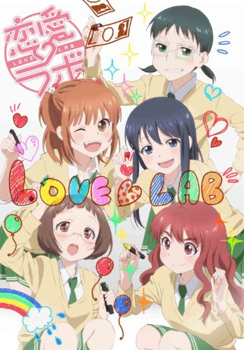 恋愛ラボ 3(完全生産限定版) [Blu-ray]