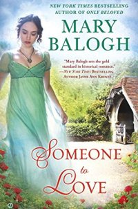 Someone To Love (A Wescott Novel)