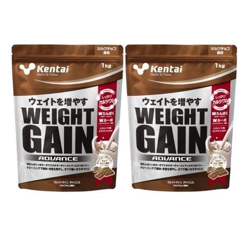 Kentaiケンタイ NEWウェイトゲイン アドバンス ミルクチョコ風味 1kg×2袋