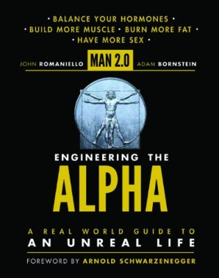 Engineering the Alpha