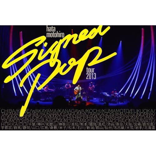 Signed POP TOUR [DVD]をAmazonでチェックする!
