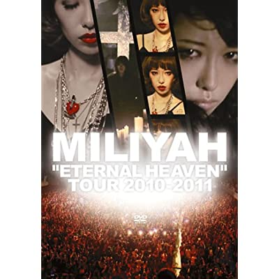 """ETERNAL HEAVEN"" TOUR 2010 [DVD] をAmazonでチェック!"