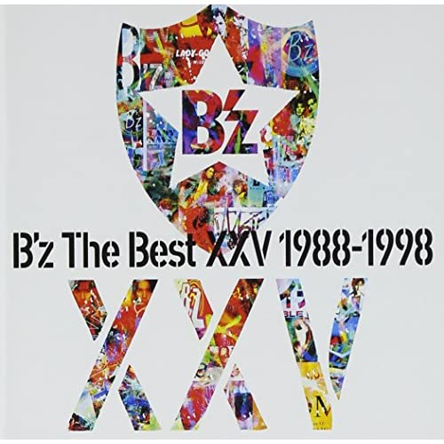 Bz The Best XXV 1988-1998(通常盤)をAmazonでチェック!