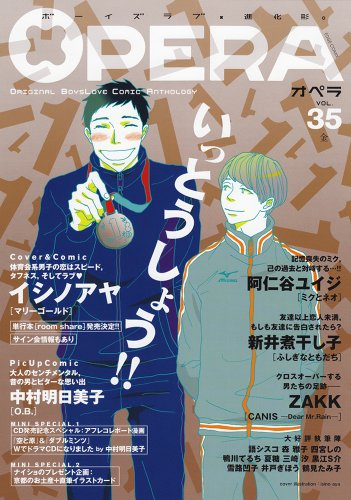 OPERA Vol.35 (EDGE COMIX)