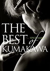 THE BEST OF KUMAKAWA~since1999~(Blu-ray Disc)