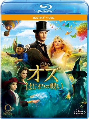 オズ はじまりの戦い ブルーレイ+DVDセット [Blu-ray]