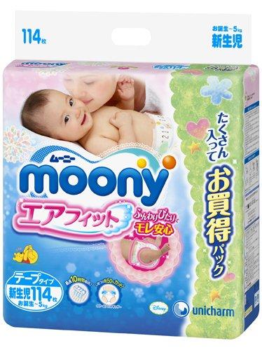 ムーニー エアフィット 新生児 114枚入(テープタイプ)