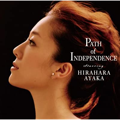Path of Independence をAmazonでチェック!
