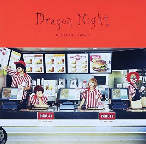 Dragon Night 初回限定盤A(CD+LIVE CD) - SEKAI NO OWARI
