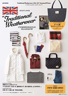 Traditional Weatherwear 2016-2017 Autumn & Winter (e-MOOK 宝島社ブランドムック)