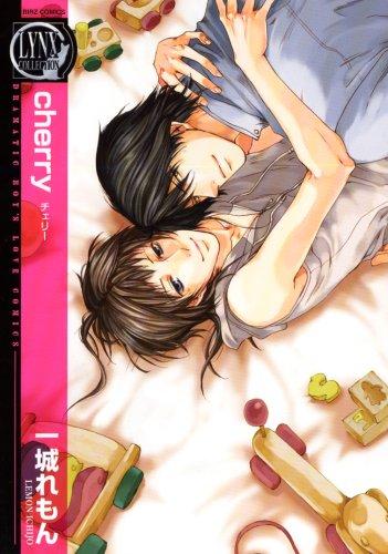 cherry (リンクス・コレクション)