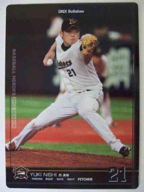 BBH2012 黒カード 西勇輝(オリックス)
