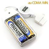 乾電池でバッテリーを充電!リール式BATTERY CHARGER(au CDMA WIN) QTBA-01WH