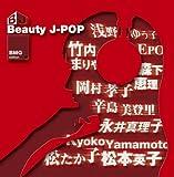Beauty J-POP-BMG EDITION-