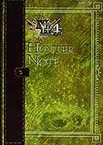 モンスターハンター4ハンターノート (カプコンオフィシャルブックス)