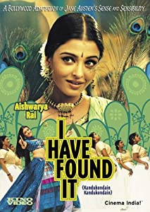 "Cover of ""I Have Found It (Kandukondain K..."