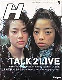 H (エイチ) 1997年 09月号 [雑誌] [雑誌] / ロッキング・オン (著); ロッキング・オン (刊)