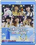 ミルキィホームズライブ 冒険☆ミルキィロード!! [Blu-ray]