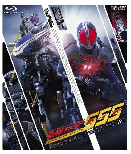 仮面ライダー555(ファイズ) Blu-ray BOX2