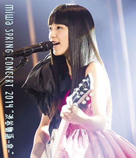 "[Blu-ray/ISO] miwa – miwa spring concert 2014 ""渋谷物語~完~"" Shibuya Monogatari ~Kan~ [2014.08.13]"