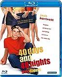 恋する40days [Blu-ray]