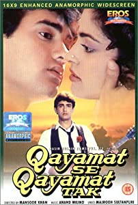 "Cover of ""Qayamat Se Qayamat Tak"""