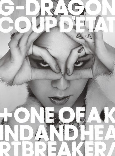 COUP D'ETAT [+ ONE OF A KIND & HEARTBREAKER] (2CD+DVD) (通常盤)