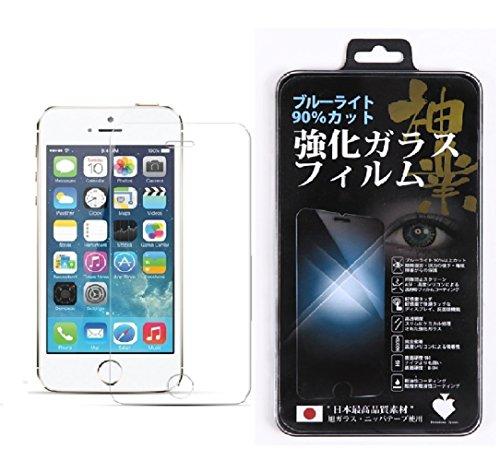 ブルーライトカット 液晶保護フィルム ガラスフィルム iPhone SE / iPhone5 / iPhone5s / iPhone5c 強化ガラス フィルム ブルーライト カット 90% 保護フィルム 保護シート 薄さ0.33mm 日本製素材 旭硝子 防指紋 光沢 気泡レス 新設計 3D touch 対応 Apple アップル 表面硬度9H 60日間返金保証 Premium Spade