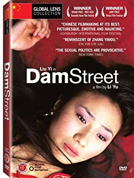 "Cover of ""Dam Street"""