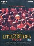 リトル・ブッダ [DVD] 北野義則ヨーロッパ映画ソムリエのベスト1994
