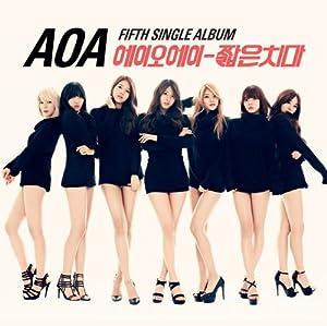 AOA 5thシングル - 短いスカート (韓国盤)