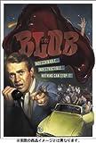 マックィーンの絶対の危機 (ピンチ) 人喰いアメーバの恐怖 ENTERTAINMENT COLLECTION SILVER [DVD]