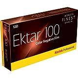 Kodak プロフェッショナル用 カラー ネガティブ フィルム エクター 100 120-5本パック 8314098
