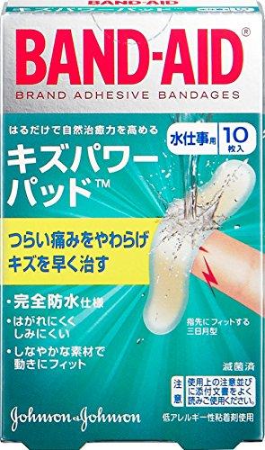 BAND-AID(バンドエイド) キズパワーパッド 水仕事用 10枚