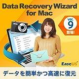 【データを簡単かつ高速に復元】EaseUS Data Recovery Wizard For Mac 9 [ダウンロード]