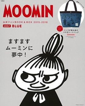 MOOMIN 公式ファンBOOK&BOX 2015-2016 style 1 BLUE (バラエティ)