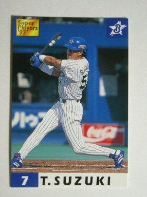 1998カルビープロ野球カード【初版/レギュラーカード】003鈴木尚典/横浜