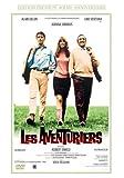 冒険者たち 40周年アニヴァーサリーエディション・プレミアム [DVD] Robert Enrico