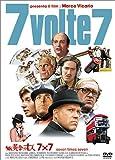 新・黄金の七人 7×7 [DVD]北野義則ヨーロッパ映画ソムリエのベスト1969年