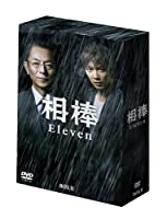 相棒 season 11 DVD-BOX II (6枚組)
