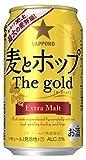 サッポロビール 麦とホップThe gold 350ml×24本