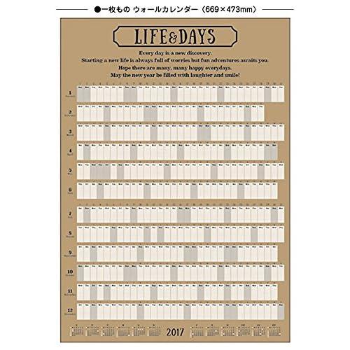 ウォールカレンダー 壁掛けタイプ 【ブルックリン】<2017年1月から2018年12月対応> C-1
