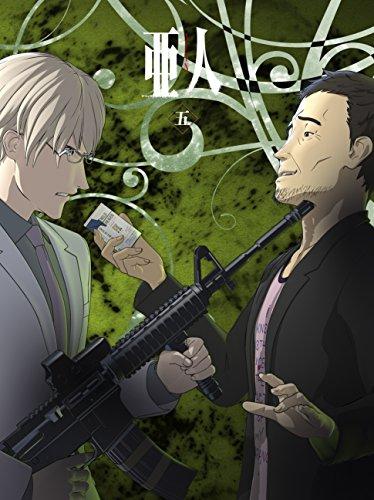 亜人 五 (初回生産限定版) [DVD]