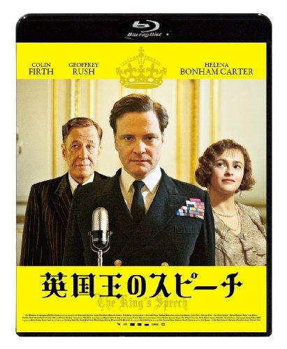 英国王のスピーチ スタンダード・エディション [Blu-ray]