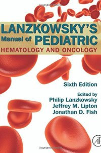 Lanzkowsky's Manual of Pediatric Hematology and Oncology, Sixth Edition