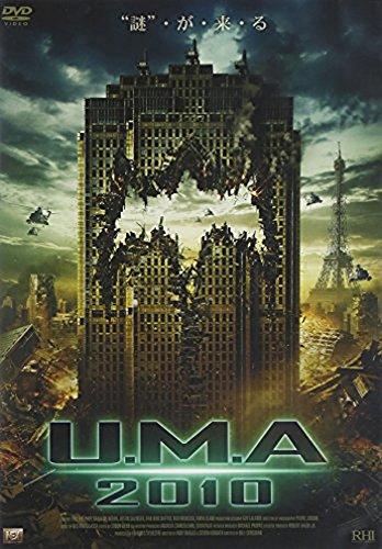 U.M.A 2010 [DVD]