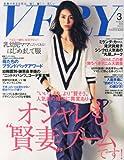 VERY (ヴェリィ) 2014年 03月号 [雑誌] [雑誌] / 光文社 (刊)