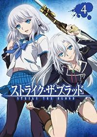 ストライク・ザ・ブラッド第4巻(初回生産限定版) [Blu-ray]