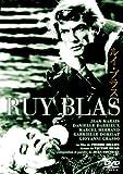 ルイ・ブラス [DVD] 北野義則ヨーロッパ映画ソムリエのベスト1949年